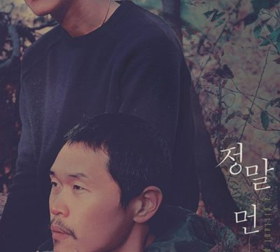 A Distant Place (2021) Episode 1 English Subbed