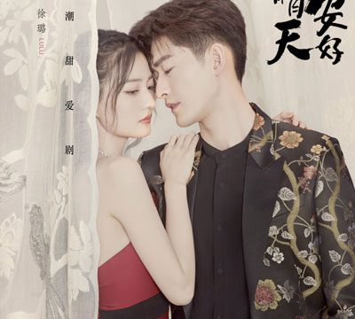 A Love Story: You Are the Greatest Happiness of My Life (2021) Episode 1 English Subbed
