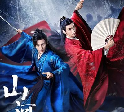 Word of Honor (2021) Episode 9 English Subbed