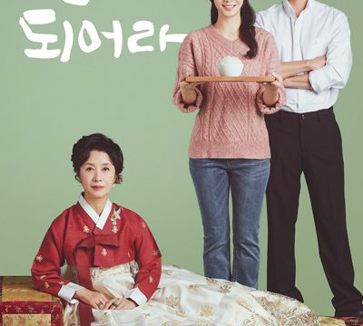 A Good Supper 2021 Episode 121 English Sub