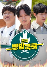 Cooking All Over The Place Episode 9 English Sub