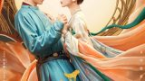 Weaving a Tale of Love (2021) Episode 17 English Subbed