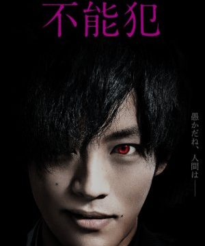 Funouhan (2017) Episode 4 English Subbed