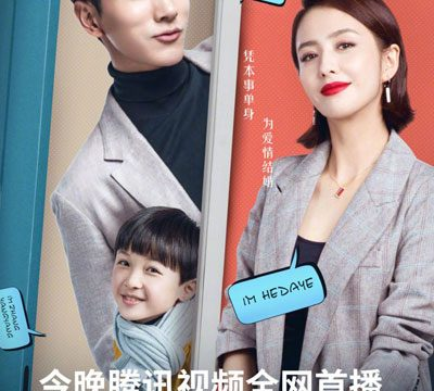 Good Every Day (2021) Episode 8 English Subbed