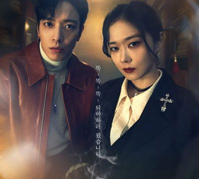 Sell Your Haunted House (2021) Episode 7 English Subbed