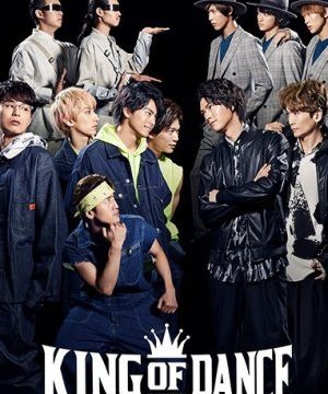 King of Dance (2020) Episode 6 English Subbed