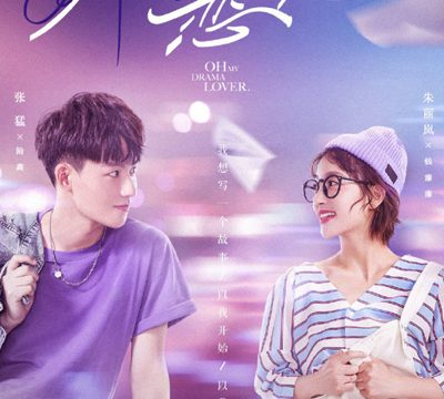 Oh My Drama Lover (2020) Episode 24 English Subbed