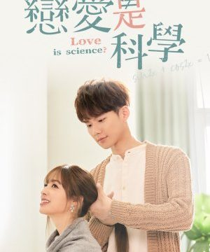 Love Is Science? (2021) Episode 12 English Subbed