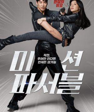 Mission: Possible (2021) Episode 1 English Subbed