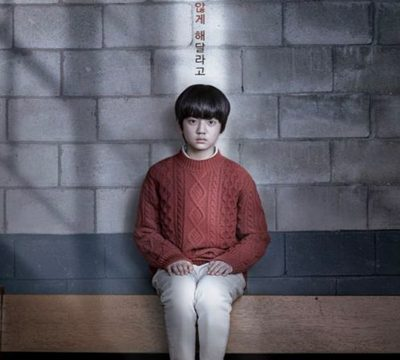 Mouse The Last (2021) SP Episode 20.5 English Subbed