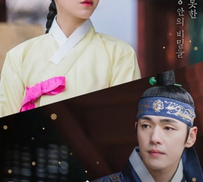Mr. Queen: The Bamboo Forest (2021) Episode 2 English Subbed