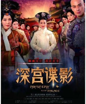 Mystery in the Palace Episode 37 English Subbed