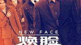 New Face (2020) Episode 25 English Subbed