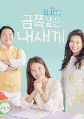 Nowadays Parenting My Dear Child Episode 69 English Subbed