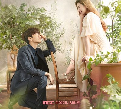 Oh My Ladylord (2021) Episode 13 English Subbed