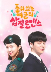Oh My Captain (2018) Episode 7 English Subbed