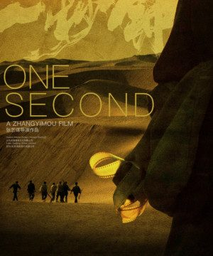 One Second (2020) Watch Movie Online English Subbed