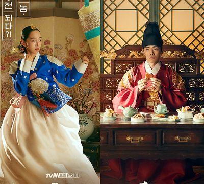 Mr. Queen (2020) Episode 10 English Subbed