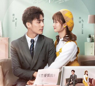 She Is The One 2021 Episode 25 English Sub