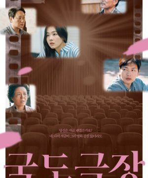 Somewhere in Between (2020) Episode 1 English Subbed