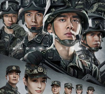 The Glory of Youth (2021) Episode 20 English Subbed