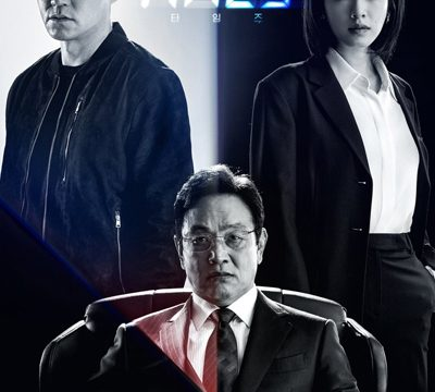 Times (2021) Episode 8 English Subbed