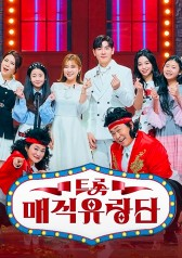 Trot Magicircus Episode 14 English Subbed
