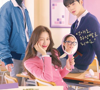 True Beauty (2020) Episode 5 English Subbed