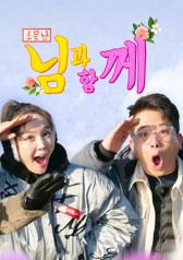 With Famous You Episode 7 English Sub