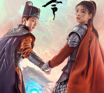 The Storm of the World (2021) Episode 28 English Subbed