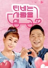 2020 Love On The Air Episode 41 English Sub
