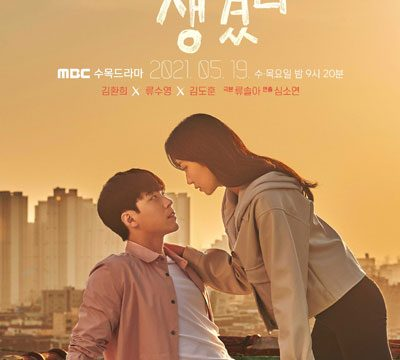 Here's My Plan (2021) Episode 2 English Subbed