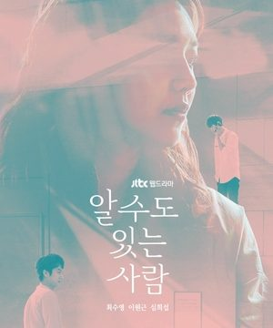 A person you could know Episode 2 English Subbed