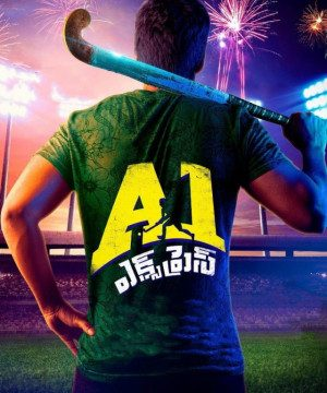 A1 Express (2021) Watch Movie Online English Subbed