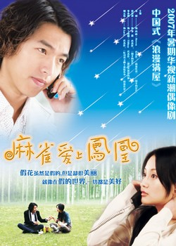 Calling Love Episode 1 English Subbed