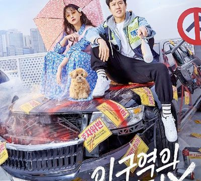 Mad For Each Other 2021 Episode 14 English Sub