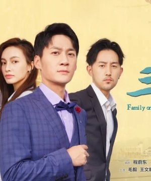 Family on the Go 3 (2021) Episode 4 English Subbed