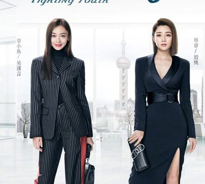 Fighting Youth (2021) Episode 39 English Subbed