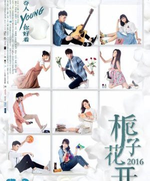 Forever Young 2017 Episode 17 English Sub
