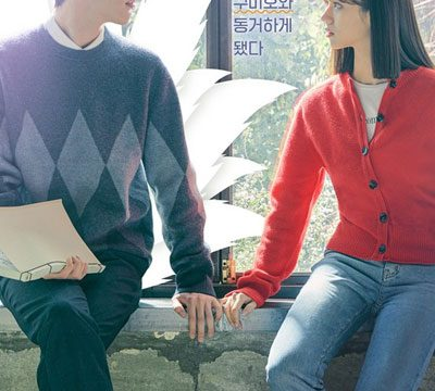My Roommate Is A Gumiho 2021 Episode 17 English Sub