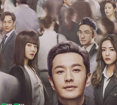 Game Changer (2021) Episode 40 English Subbed