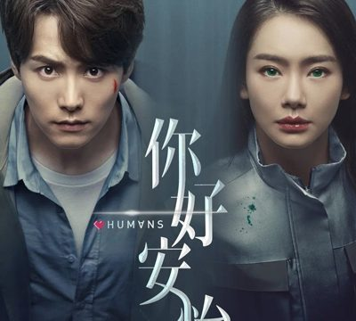 Humans (2021) Episode 12 English Subbed