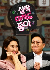 It's Okay To Go A Little Crazy Episode 26 English Subbed