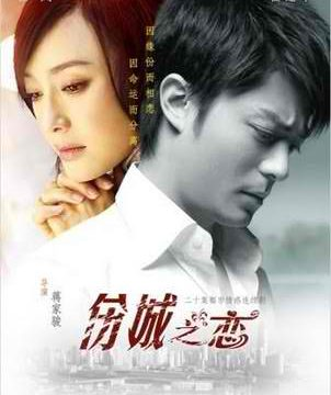 Love In The Forlorn City Episode 21 English Sub