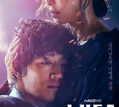 L.U.C.A.: The Beginning (2021) Episode 12 English Subbed