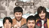 Master In The House 2017 Episode 193 English Sub