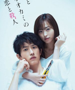My Girlfriend Is A Serial Killer 2019 Episode 2 English Sub