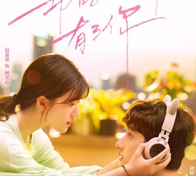 Please Feel At Ease Mr. Ling (2021) Episode 24 English Subbed