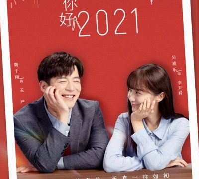 Really Meet Love That Day (2021) Episode 36 English Subbed