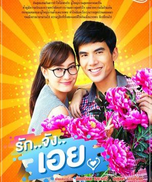 Ruk Jung Aoey Episode 13.2 English Subbed